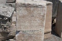 Vieille ville d'Ephesus. Turquie Photo libre de droits