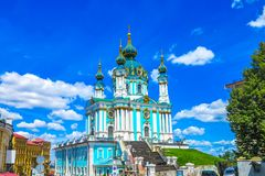 Vieille ville 07 de Kiev photo libre de droits