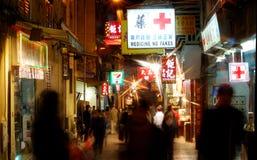 Vieille ville, Macao Photo stock