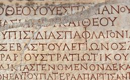 Vieilles écritures saintes grecques dans Ephesus Turquie Photographie stock