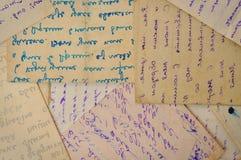 Vieilles lettres photo libre de droits