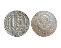 Vieilles pièces de monnaie d'Union Soviétique 15 kopeks 1948 Image libre de droits