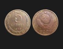 Vieilles pièces de monnaie d'Union Soviétique Russie communiste 5 kopeks Image stock