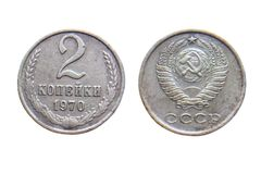 Vieilles pièces de monnaie d'Union Soviétique Russie communiste 2 kopeks 1970 Photo stock