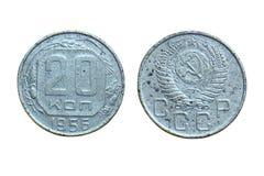 Vieilles pièces de monnaie d'Union Soviétique Russie communiste 20 kopeks 1956 Photographie stock libre de droits