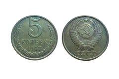 Vieilles pièces de monnaie d'Union Soviétique Russie communiste 5 kopeks 1987 Photographie stock libre de droits