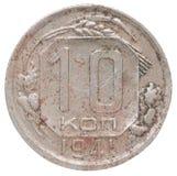 Vieilles pièces de monnaie russes Image stock