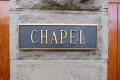 Vieilles portes historiques de chapelle d'église Photos stock