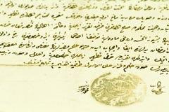 Vieja carta Foto de archivo