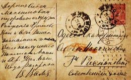 Vieja carta de la vendimia Imágenes de archivo libres de regalías