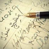 Vieja carta árabe Fotos de archivo libres de regalías