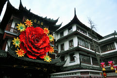 Vieja configuración china Fotos de archivo libres de regalías