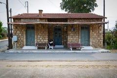 Vieja estación de tren en Grecia Fotos de archivo