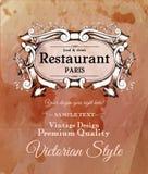 Vieja etiqueta del victorian del vintage para el menú de Fotografía de archivo libre de regalías