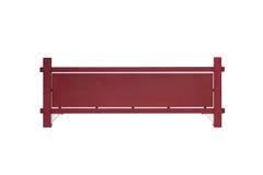 Vieja muestra roja vacía en el fondo blanco Imagen de archivo libre de regalías