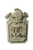 Vieja placa de metal. Foto de archivo libre de regalías