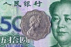 Vieja y nueva moneda de Hong-Kong Foto de archivo libre de regalías