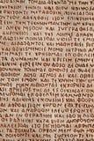 Viejas cartas en la piedra Foto de archivo