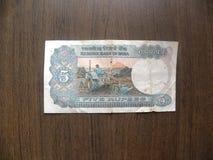 Viejas 5 rupias de nota de la India imagen de archivo