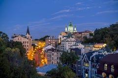 Viejo centro de la ciudad de Kiev Imagenes de archivo