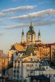 Viejo centro de la ciudad de Kiev Fotografía de archivo libre de regalías