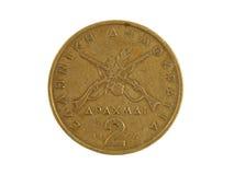 Viejo dracma de la unidad monetaria griega. Fotografía de archivo