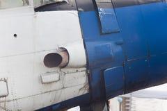 Viejo extractor del aeroplano Imagen de archivo libre de regalías