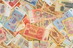 Viejo fondo ruso soviético del dinero Foto de archivo