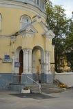 Viejo hogar de Moscú Fotografía de archivo libre de regalías