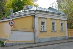 Viejo hogar de Moscú Imágenes de archivo libres de regalías