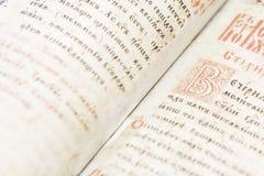 Viejo-libro Fotografía de archivo libre de regalías