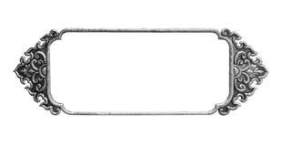Viejo marco de plata decorativo - hecho a mano, grabado Imagenes de archivo