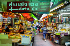 Viejo mercado en Chinatown, Bangkok fotos de archivo