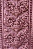 viejo modelo de la pared del mueang del LAK de Prachuap Khiri Khan Imagen de archivo