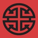 Viejo símbolo del Lu del chino en el estallido Art Style Vector Foto de archivo libre de regalías