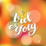 Viel Erfolg Życzę ci sukces w niemiec Typograficzny projekt na kolorowym tle Kartka z pozdrowieniami z wycena Obrazy Royalty Free