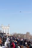 Viele Leute kamen zur zentralen Promenade, Th zu sehen Lizenzfreies Stockbild