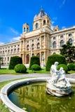 Viena, Áustria Fotografia de Stock Royalty Free