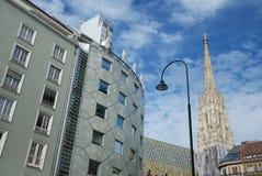 Viena. imagenes de archivo