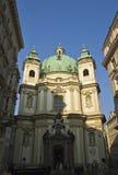 Viena Imagen de archivo libre de regalías