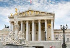 Viena Austria Fotografía de archivo libre de regalías