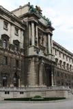 Viena, Austria en el año 2011 Imagen de archivo libre de regalías