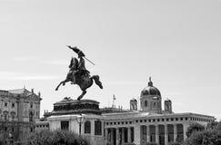 Viena central Fotografía de archivo libre de regalías