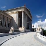 Viena - el parlamento austríaco fotografía de archivo