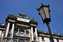 Viena - Hofburg Imagem de Stock Royalty Free