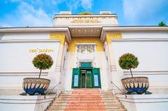 VIENNA, AUSTRIA - APRIL 24, 2016: Exhibition Hall for Contemporary Art. Exhibition Hall for Contemporary Art Secession Building Royalty Free Stock Photos