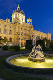 Vienna, Austria - August 30. Museum of the history of art Royalty Free Stock Photography
