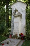 Vienna, Austria - August 24, 2014:  Tombstone of the musician  B royalty free stock images