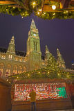 VIENNA, AUSTRIA - DECEMBER 19, 2014: The town-hall or Rathaus and christmas market on the Rathausplatz square Stock Image