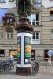 Museum Hundertwasser Royalty Free Stock Images
